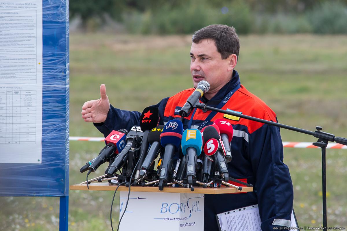 Начальник службы аварийно-спасательного и противопожарного обеспечения полетов МА Борисполь Александр Козубенко