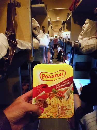 Another tasty train dinner on the Trans  Siberian