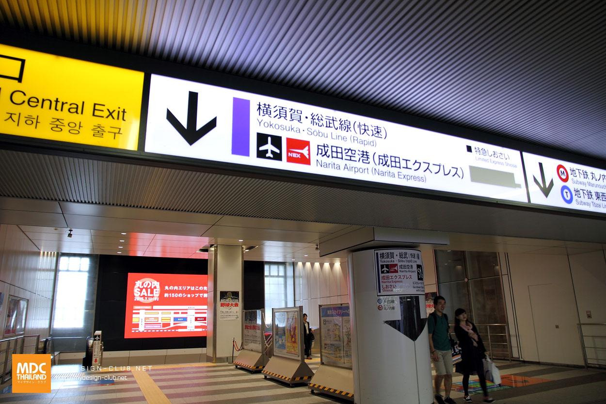 MDC-Japan2015-674