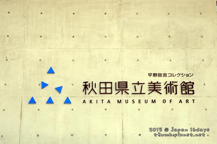 2015-08-04 14.33.45.JPG