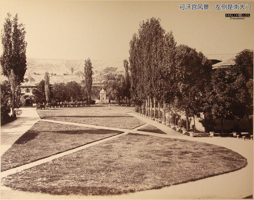 十九世纪巴赫奇萨赖08