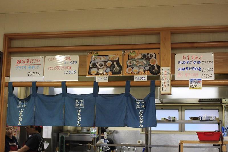 2015Kagoshima080