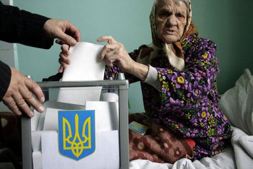 Майже 24 тисячі мешканців області голосували вдома