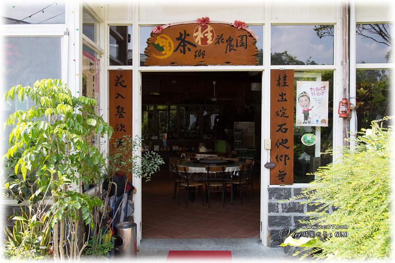 桂花餐廳002