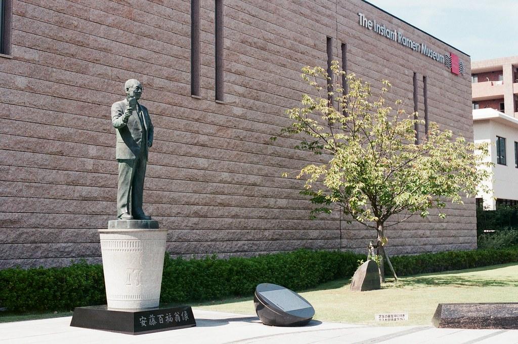 日清泡麵博物館 大阪 Osaka 2015/09/22 日清泡麵博物館  Nikon FM2 Nikon AI Nikkor 50mm f/1.4S AGFA VISTAPlus ISO400 0945-0023 Photo by Toomore