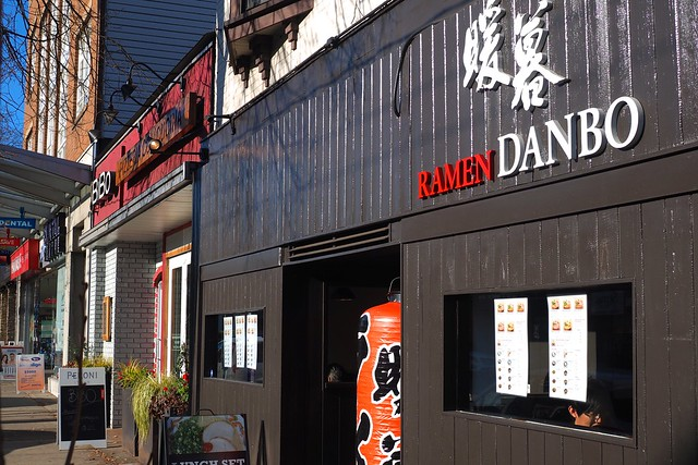 Ramen Danbo | West 4th Avenue, Kitsilano Vancouver