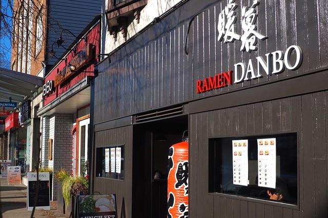 Ramen Danbo | West 4th Avenue, Kitsilano Vancouver