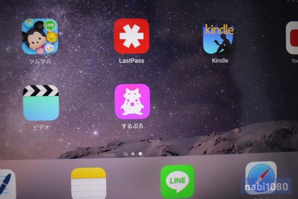 iPad Air 2を卒業した理由10