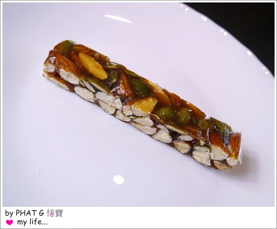 上信饌玉 11