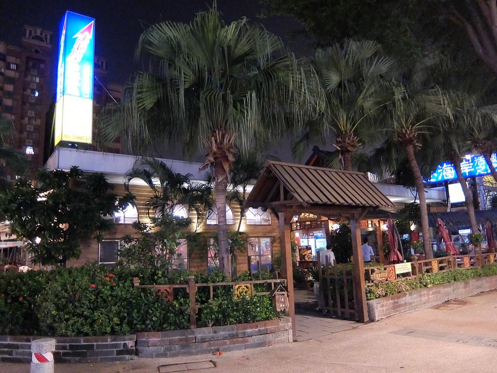 """全海岸活蝦之家,就在博愛路上,有個響亮的""""男人的加油站,女人的美容院""""的口號啊XDD"""