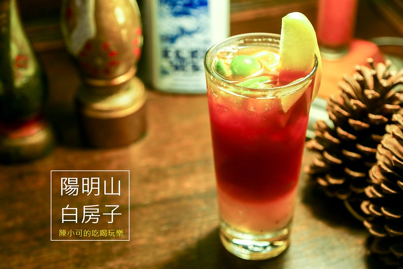 白房子 Yang Ming Caf'e