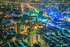 Night Taipei cityscape