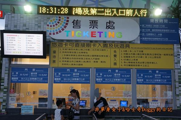 台北兒童新樂園02