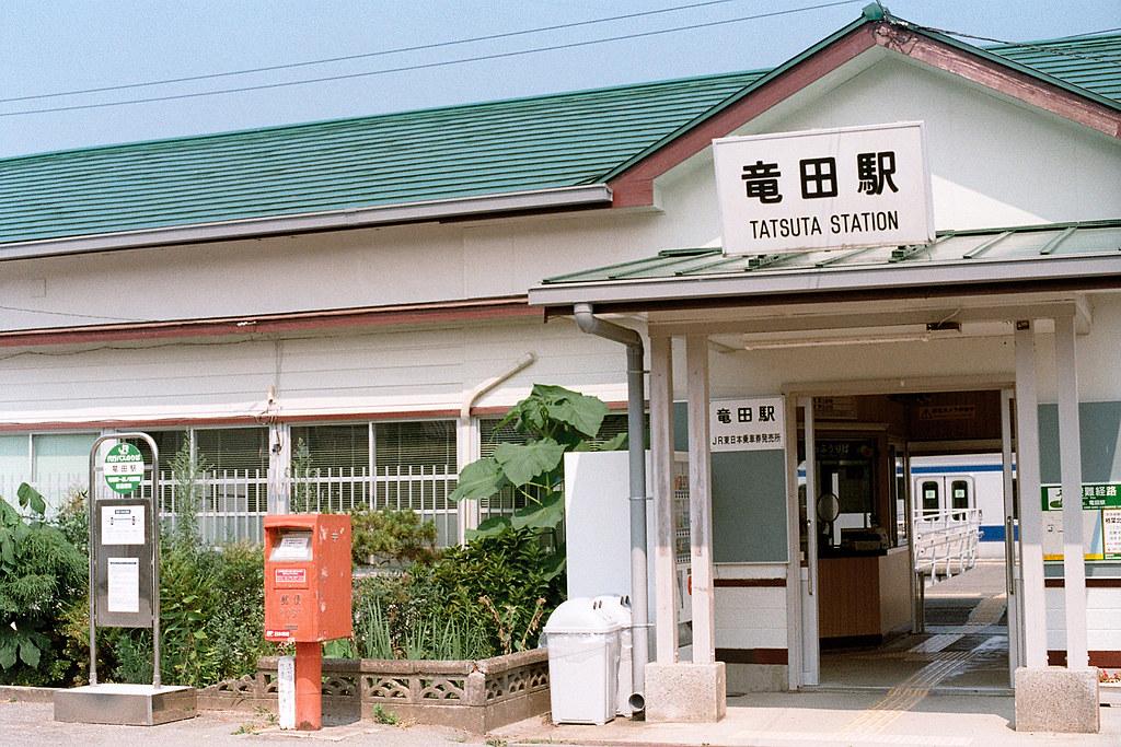 """竜田駅 Tatsuta 福島 2015/08/06 恢復營運的竜田駅。  Nikon FM2 / 50mm Kodak ColorPlus ISO200  <a href=""""http://blog.toomore.net/2015/08/blog-post.html"""" rel=""""noreferrer nofollow"""">blog.toomore.net/2015/08/blog-post.html</a> Photo by Toomore"""