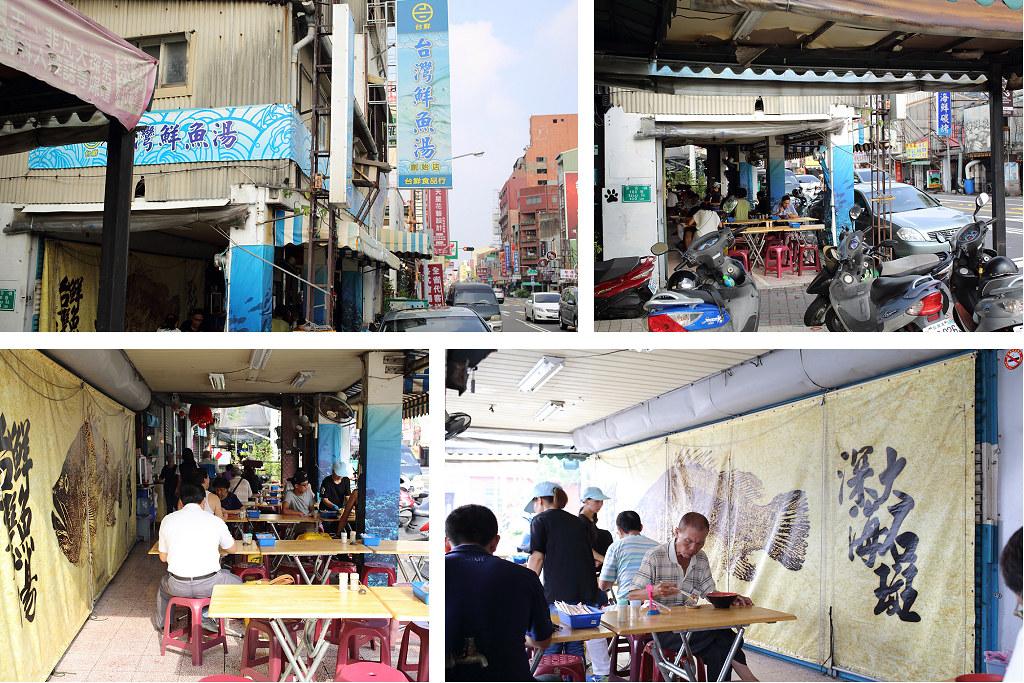 20150807-1台南-台灣鮮魚湯創始店 (2)