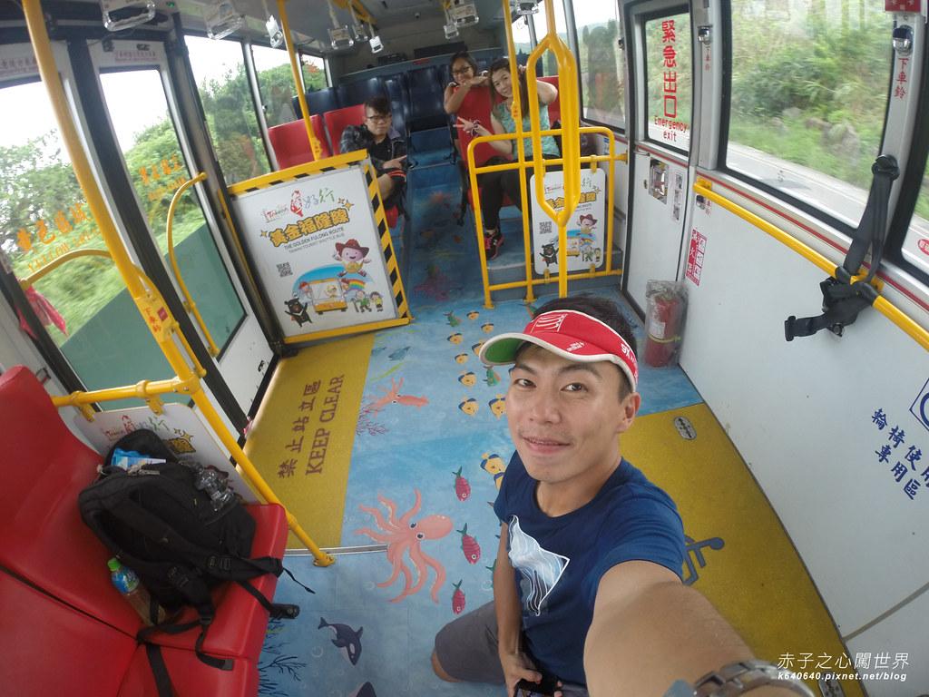 台灣好行-黃金福隆線50
