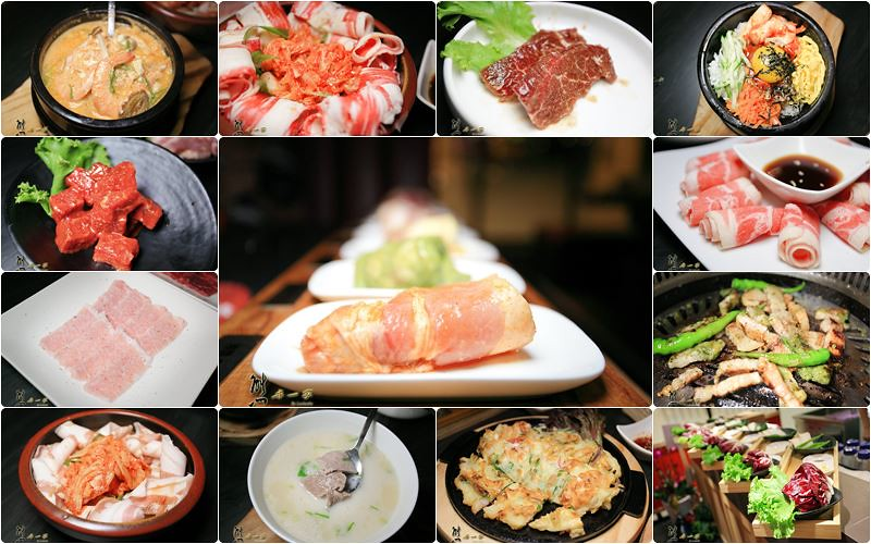 台北微風廣場美食|江原慶白菜|捷運忠孝復興站美食|韓國八色烤肉