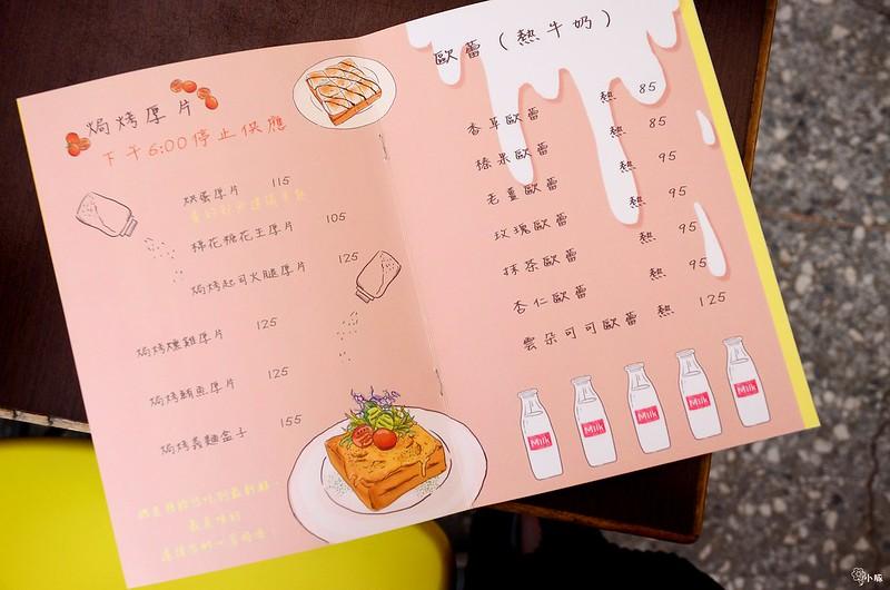 182 Pancake板橋 (13)