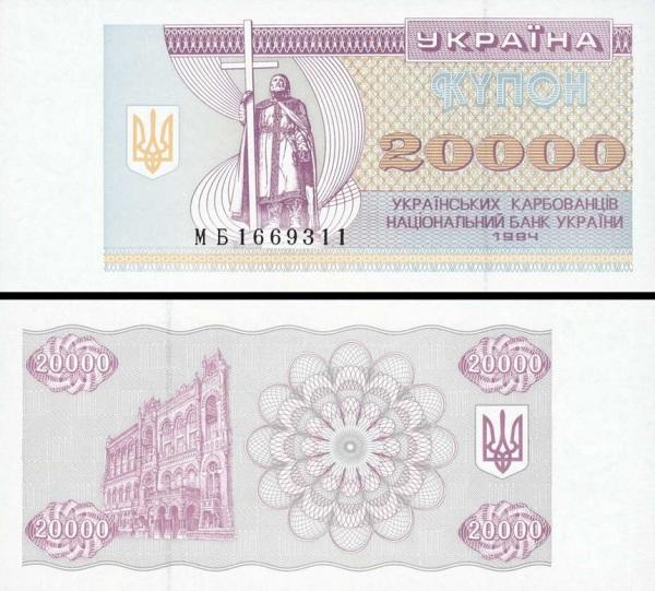 20 000 Karbovancov Ukrajina 1994