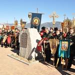На месте строительства Никольского морского кафедрального собора был отслужен молебен