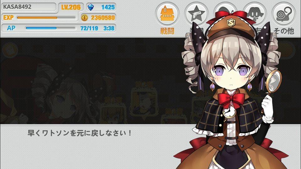 探偵少女_33