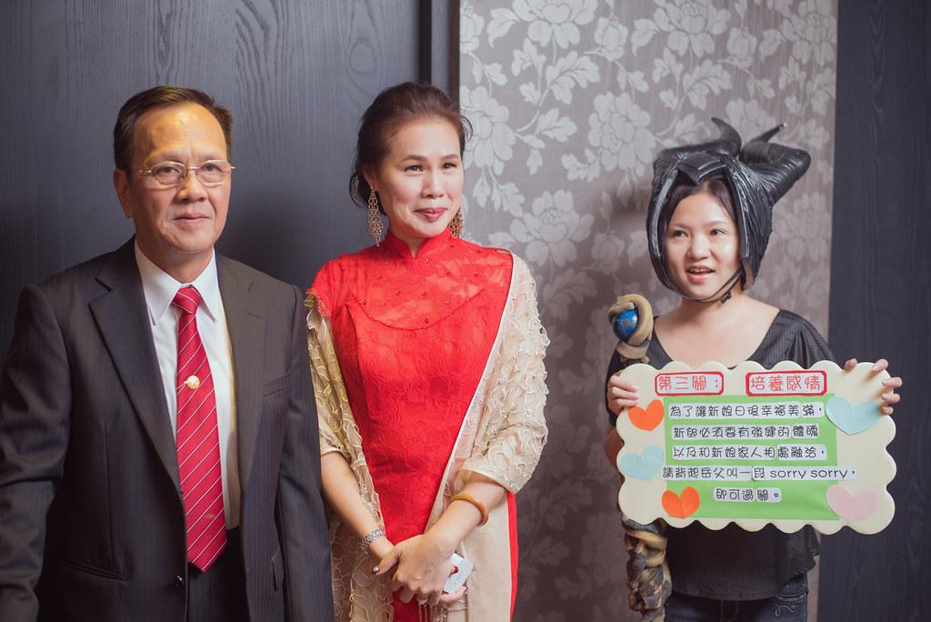 20151004京華城雅悅會館婚禮記錄 (185)