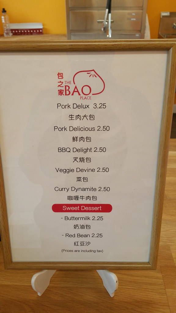 2015-Nov-4 The Bao Place - menu