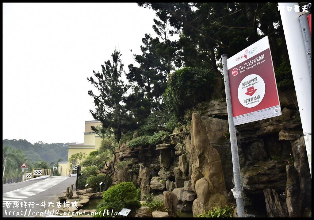 台灣好行-斗六古坑線_DSC6861