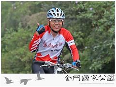104金門國家公園自行車生態旅遊活動-15