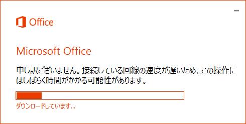 20151127_microsoft_office_01