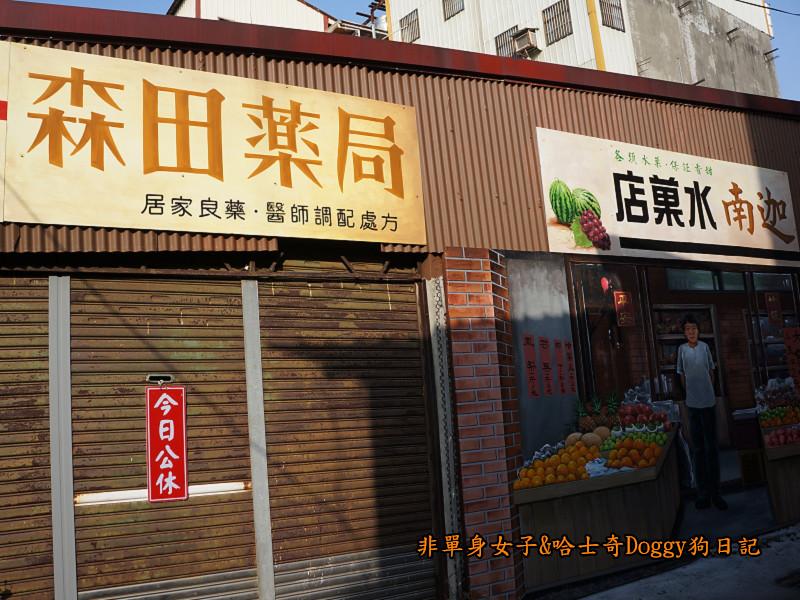 台中沙鹿美仁里彩繪巷11
