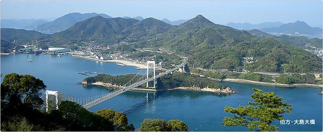 hakataoshimaohashi (1)