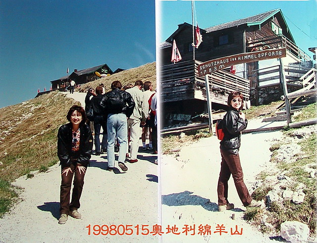 199805 15奧地利綿羊山IMG_0001, Canon POWERSHOT G1