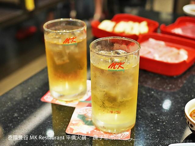 泰國曼谷 MK Restaurant 平價火鍋 7