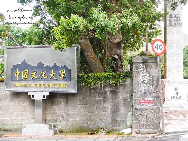 陽明山美軍宿舍白房子Yang Ming Cafe (2)
