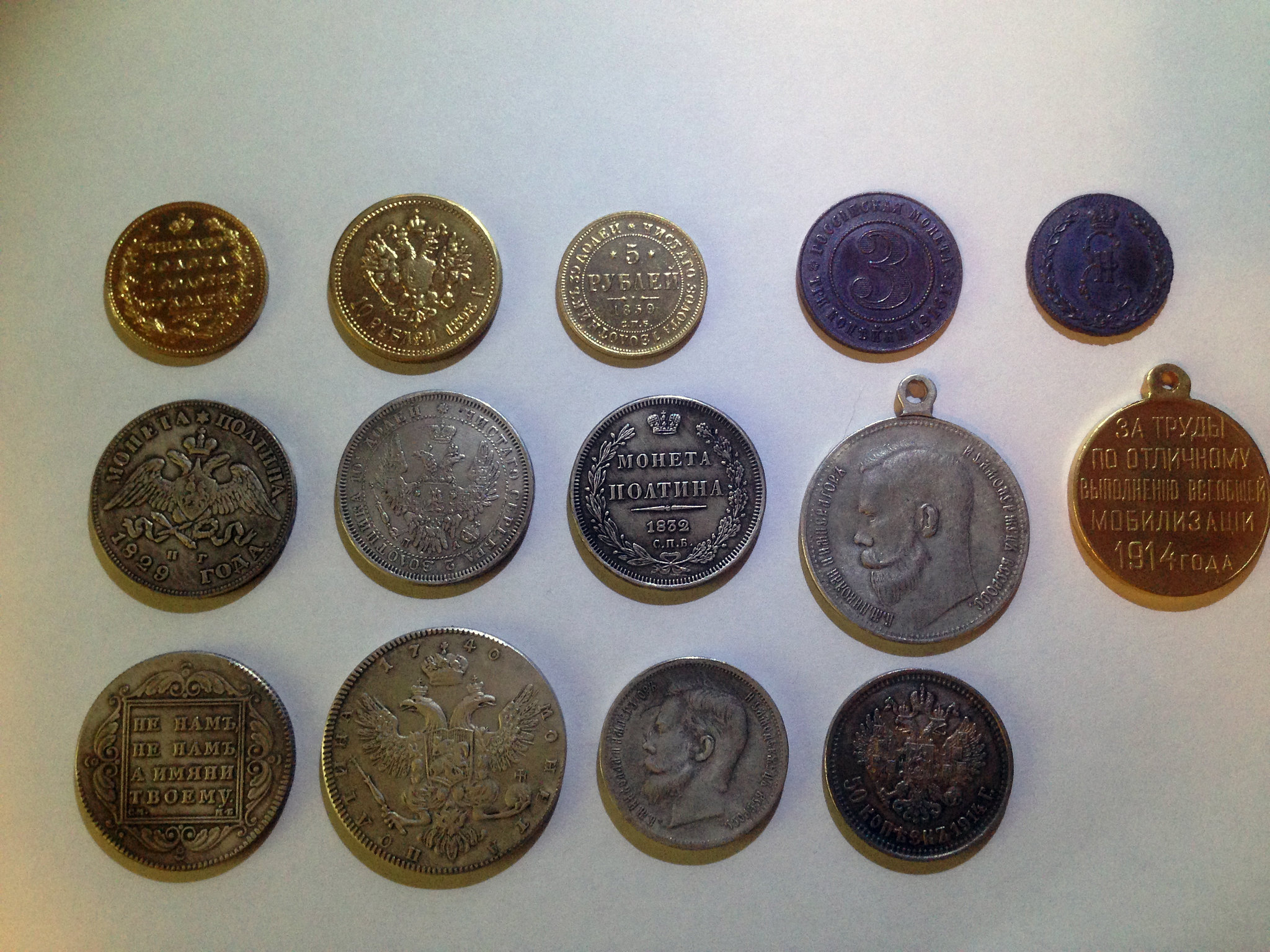 старинные монеты подделки фото турок зовется