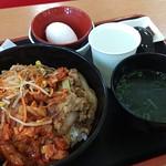 Sukiya Korean style beef rice