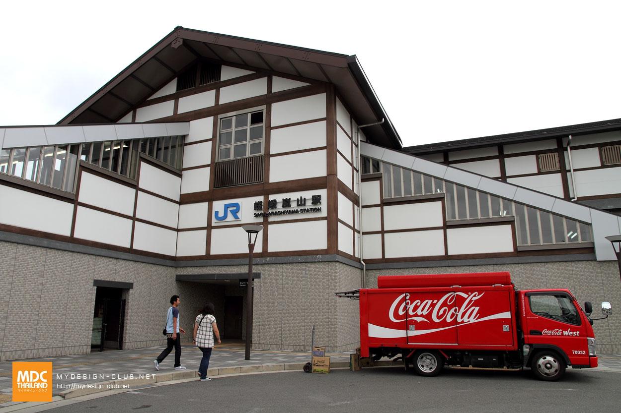 MDC-Japan2015-1164
