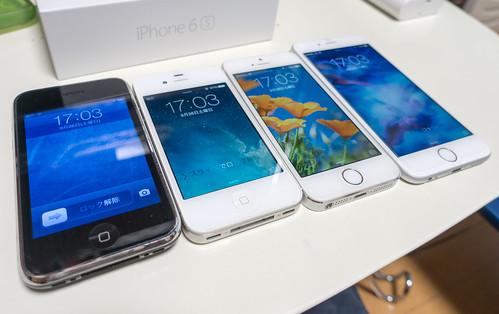 iPhone S series