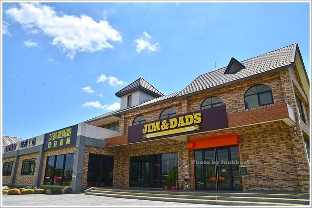 宜蘭員山吉姆老爹啤酒工場 Jim & Dad's025-DSC_1622