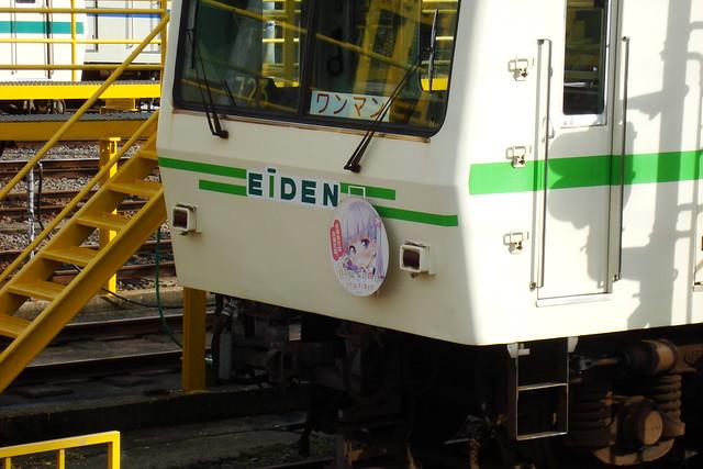 2015/09 叡山電車×NEW GAME! ラッピング車両 #31