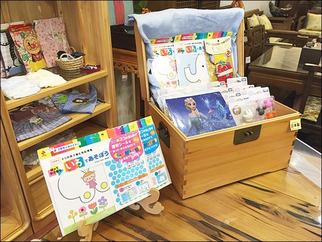22119091331 b5239b0ccb o - 熱血採訪│台中日本嬰幼兒服飾新開幕!艾奇寶貝AICHIBABY還有日本雜貨網路代購