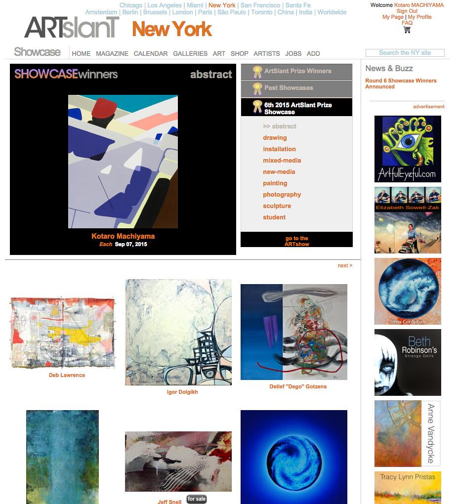 6th 2015 ArtSlant Prize Showcase