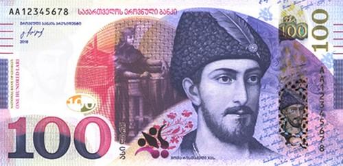 Georgia 50 GEL banknote front