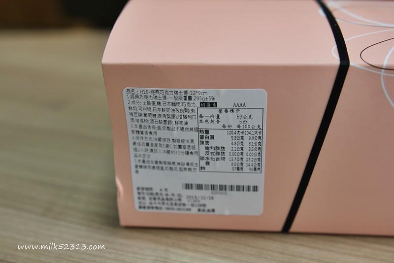 IMG_9453