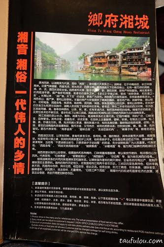 Hunan (2)