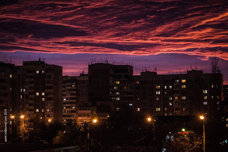 Закат. Краснодар. Ноябрь