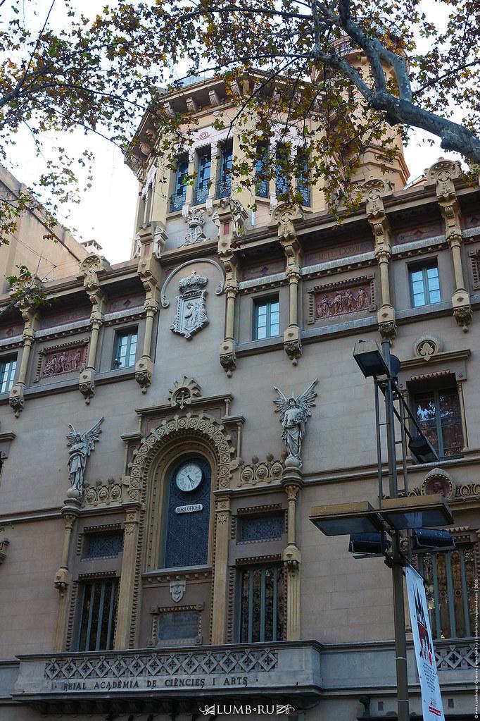 2015.12.07 Barselona