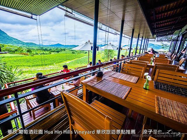 華欣 葡萄酒莊園 Hua Hin Hills Vineyard 華欣旅遊景點推薦 101