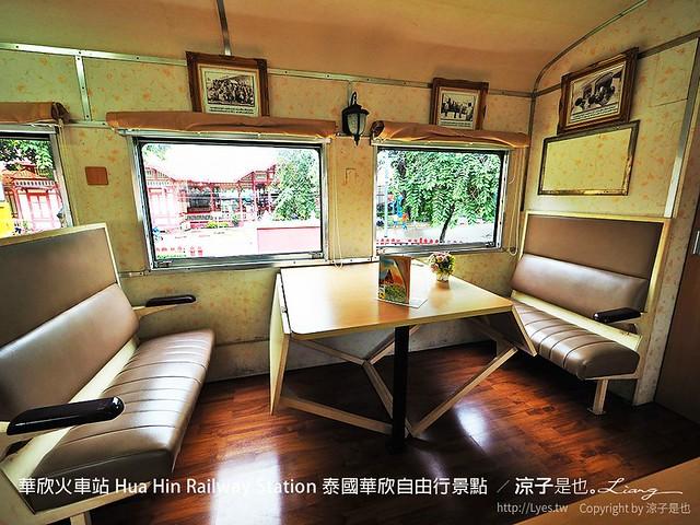 華欣火車站 Hua Hin Railway Station 泰國華欣自由行景點 22